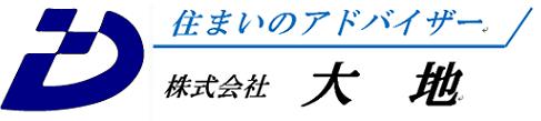 京都 不動産買取|株式会社 大地