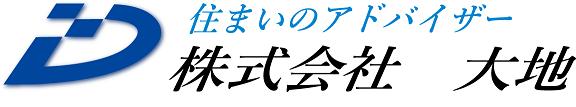 京都不動産買取 株式会社大地